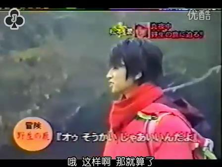 [14]_020109_真夜中の嵐-松鹿と対決(松)[16-29-25].JPG
