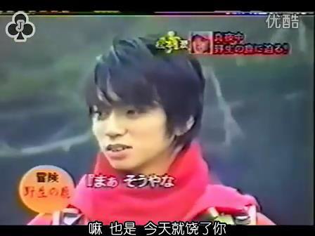 [14]_020109_真夜中の嵐-松鹿と対決(松)[16-29-38].JPG