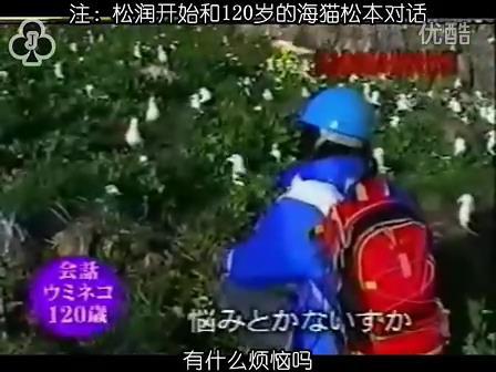 [32]_020515_真夜中の嵐-160歳の鳥を探せ(松)[17-34-35].JPG