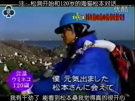 [32]_020515_真夜中の嵐-160歳の鳥を探せ(松)[17-35-23].JPG