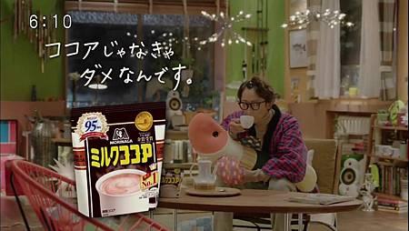森永ミルクココア『くもり眼鏡』編 - 15s.mp4_20141028_203804.620.jpg
