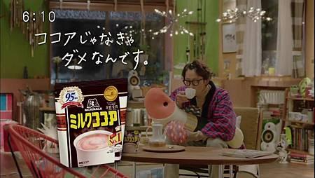 森永ミルクココア『くもり眼鏡』編 - 15s.mp4_20141028_203805.198.jpg