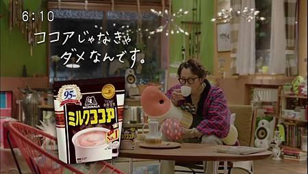 森永ミルクココア『くもり眼鏡』編 - 15s.mp4_20141028_203805.400.jpg