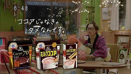 森永ミルクココア『突風』編 - 15s.mp4_20141028_202939.052.jpg