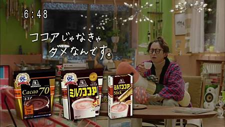 森永ミルクココア『突風』編 - 15s.mp4_20141028_203733.685.jpg