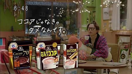 森永ミルクココア『突風』編 - 15s.mp4_20141028_203734.512.jpg