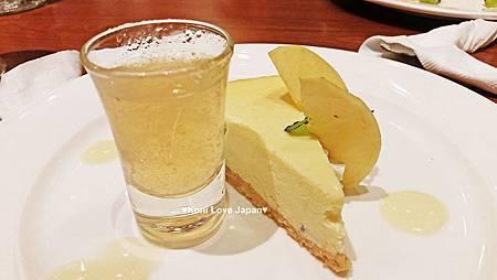 藍紋起士蛋糕(蜂蜜凍)
