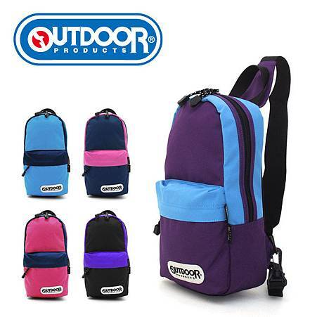 outdoor-bag48_1