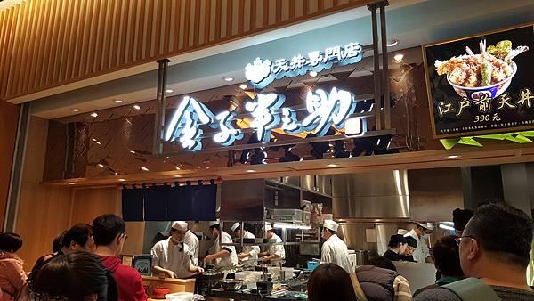 吃:日本人氣丼飯