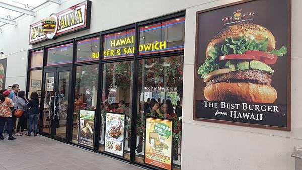 吃:來自夏威夷知名漢堡