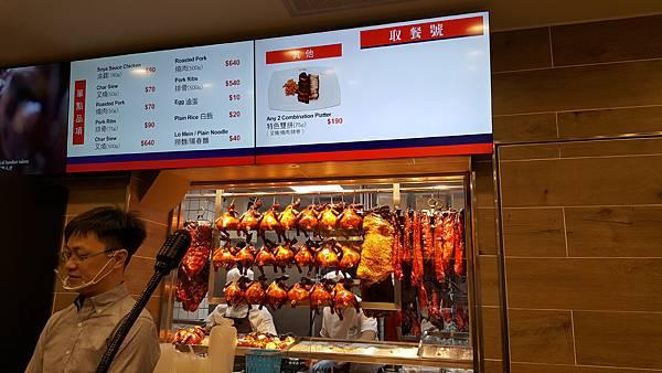 油雞,叉燒,燒肉,排骨