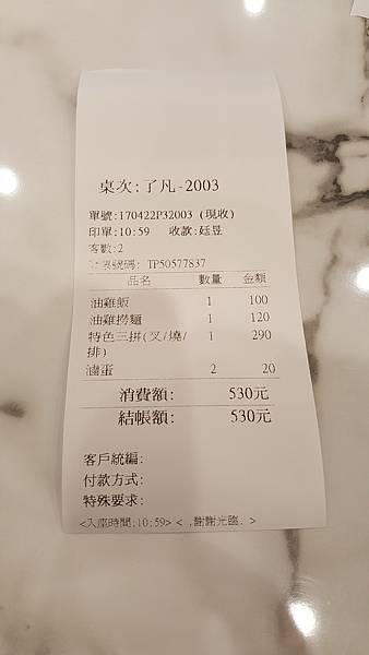 20170422_110051.jpg