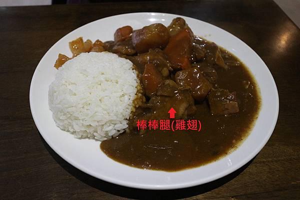 雙拼咖哩飯 (小S) $220 (這次點的是雞+牛肉)