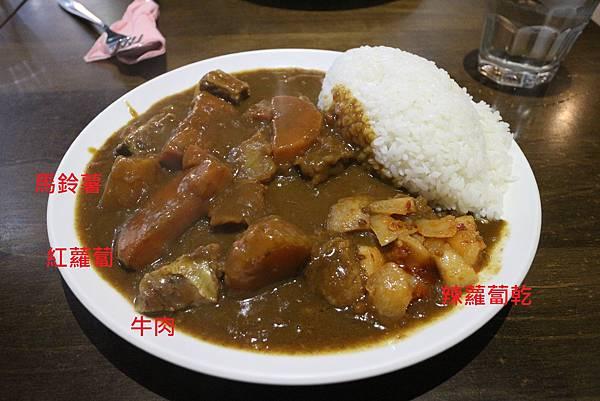 咖哩牛肉飯 (大L) $290