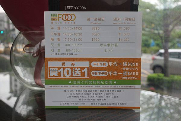 2017.05.13.13.37.22_IMG_2300_DPP.JPG