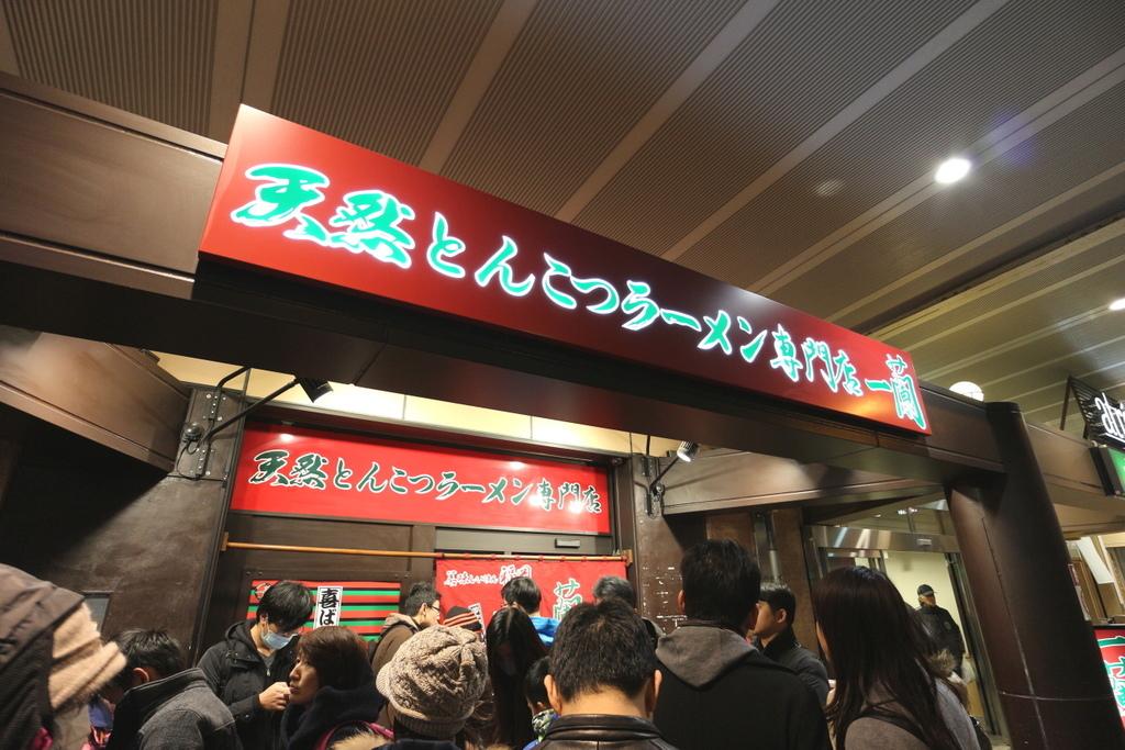 與一蘭(東京上野)店家外觀比較