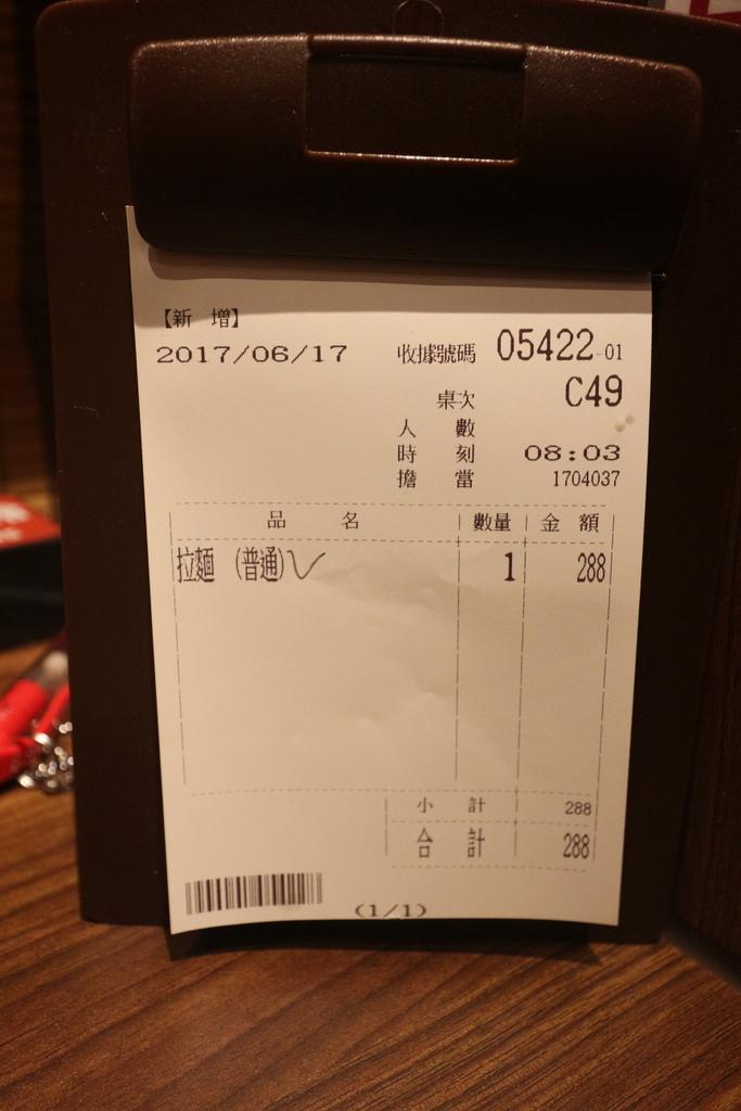 2017.06.17.08.17.36_IMG_2743_DPP.JPG