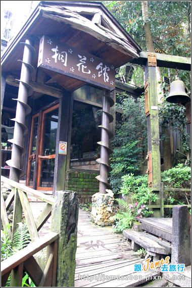 勝興車站04
