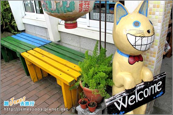 勝興車站13