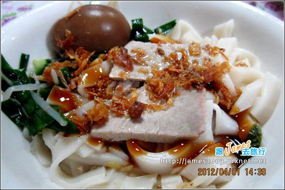 三義賴新魁麵館03