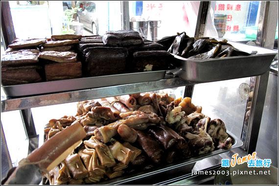 鹿谷嘴大王小吃店1
