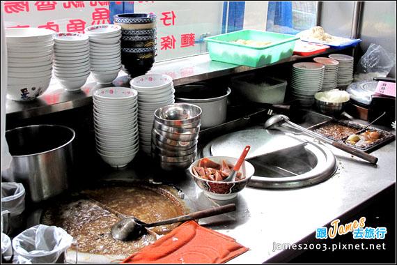 鹿谷嘴大王小吃店2