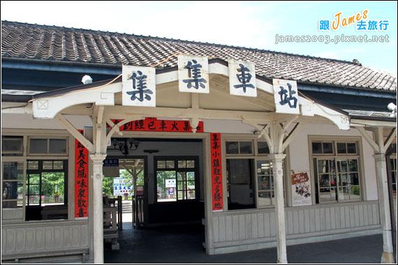 集集火車站001