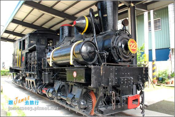 集集火車站012