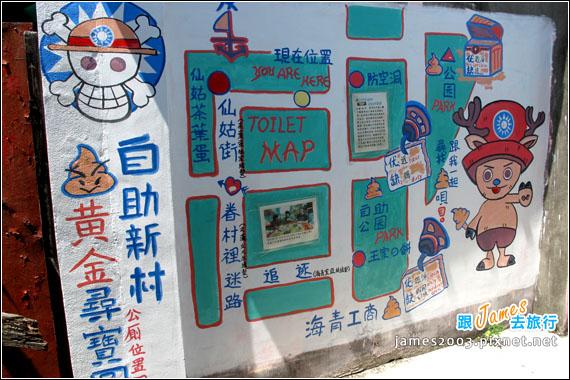左營自助新村-眷村裡迷路49