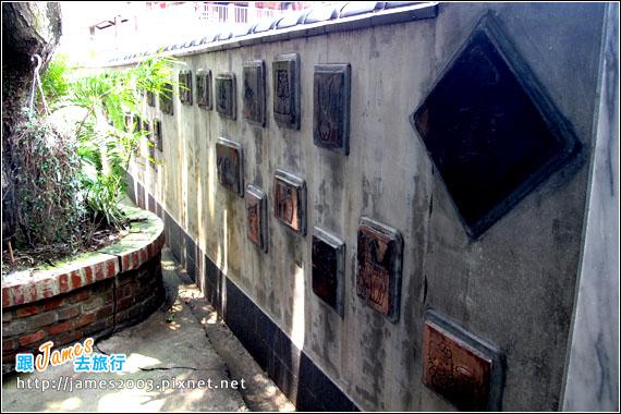 南投埔里-廣興紙寮30