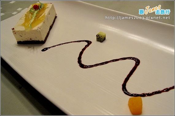 台中崇德路陶板屋聚餐11