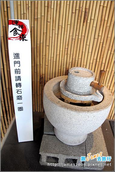 涓豆腐01