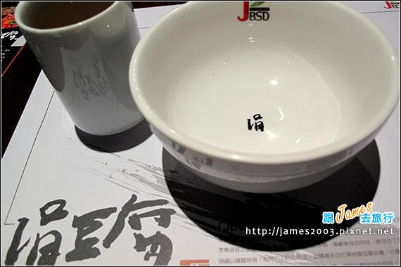 涓豆腐02