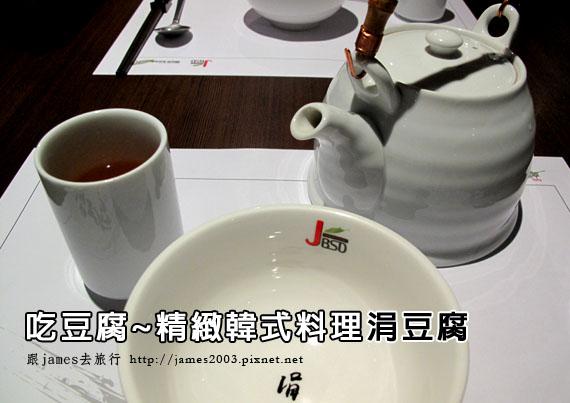 涓豆腐00