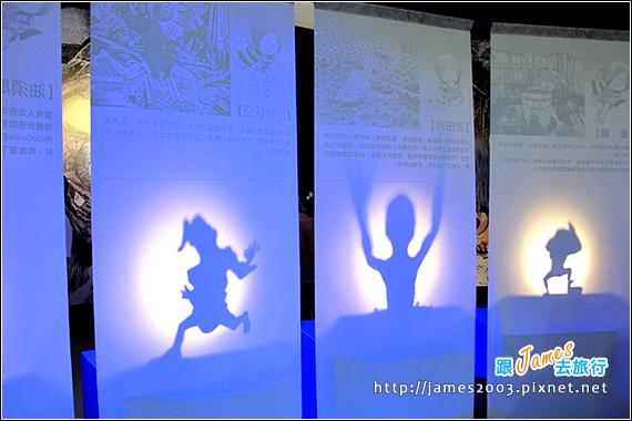 台中文化創意園區-鬼太郎的妖怪樂園09