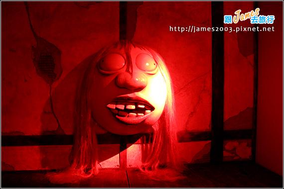 台中文化創意園區-鬼太郎的妖怪樂園13