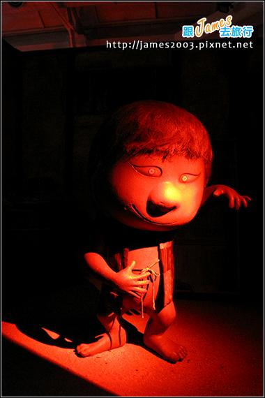 台中文化創意園區-鬼太郎的妖怪樂園16