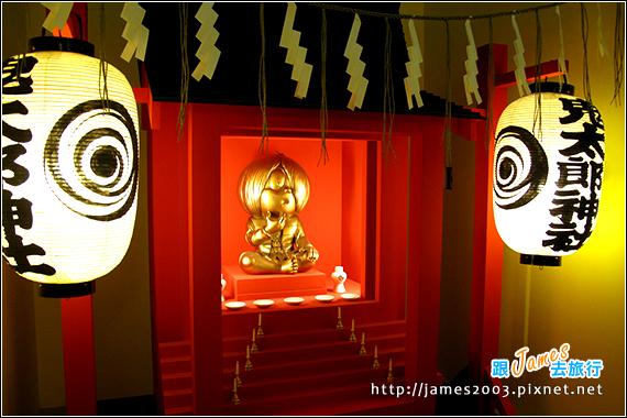 台中文化創意園區-鬼太郎的妖怪樂園25