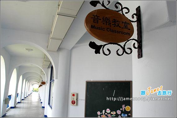 地中海風-台東縣豐源國小21