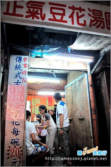 台東好吃特產09