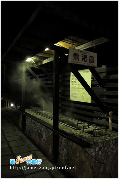 知本富野渡假村13