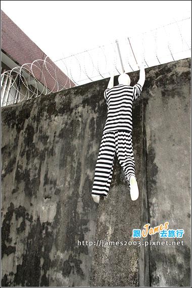 嘉義-獄政博物館01