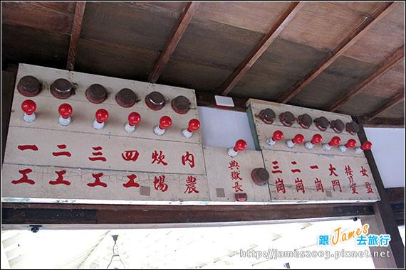 嘉義-獄政博物館11