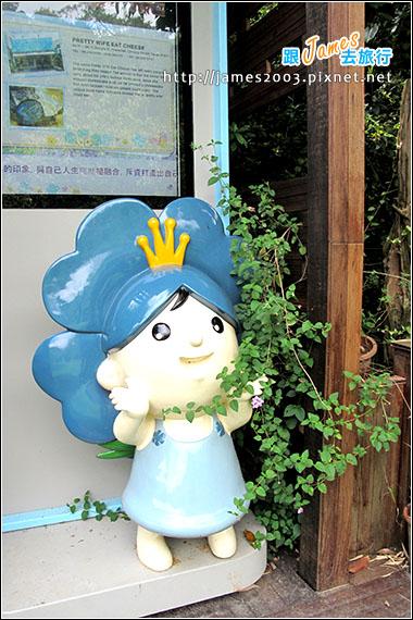台中新社-橄欖樹景觀餐廳02