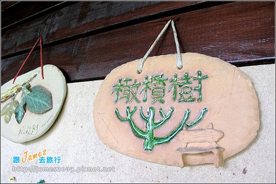 台中新社-橄欖樹景觀餐廳04