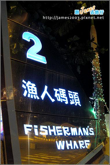 高雄-光之穹頂-漁人碼頭-新崛江-捷運一日遊22