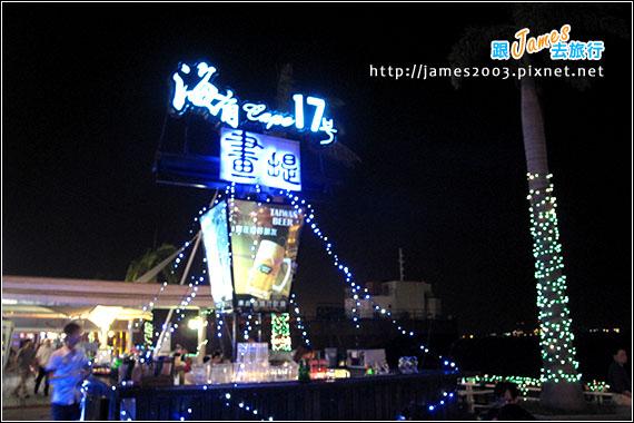 高雄-光之穹頂-漁人碼頭-新崛江-捷運一日遊24