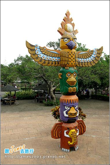 六福村主題遊樂園_動物園001
