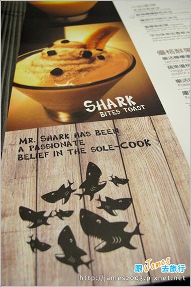 草屯聚餐-鯊魚咬吐司02