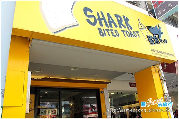 草屯聚餐-鯊魚咬吐司09
